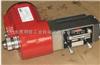 HERION电磁阀 海隆电磁阀 原装正品 厂家直售