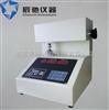 PHD-01纸张与纸板的平滑度测试实验_纸张平滑度测定仪_