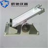 CNY-1压敏胶带初粘力测试标准钢球|胶带初粘性检测标准钢球
