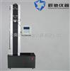 WDK-01电子式zhi张抗张强度试验机|zhi张抗张强度试验仪