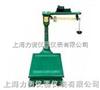 TGT天津机械磅秤,机械台秤厂家直销