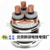 铠装三芯高压电缆YJV22 3*300(8.7/15KV)