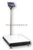 金钻TCS300*400可定制台面耐腐蚀/全不锈钢台秤多少钱
