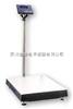 TCS苏州防水的电子台秤,TCS电子台秤