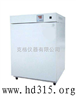 M394455二氧化碳培养箱(气套160L)