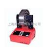 SMBG-3.6SMBG-3.6轴承智能加热器
