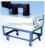 BGJ3.5-3BGJ3.5-3电磁感应加热器