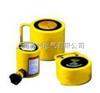 RCS1002RCS1002单作用薄型液压千斤顶