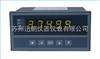 SPB-XSE杭州SPB-XSE高精度数显表