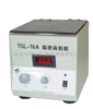 TGL-16台式高速离心机