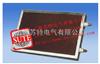 ST1065ST1065远红外碳化硅电热板