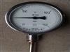 WSS-311径向型双金属温度计,WSS-311径向型双金属温度计价格