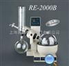 RE-2000B旋轉式蒸發儀