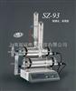 SZ-93自動雙重純水蒸餾器