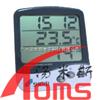 M288-CTH神榮溫濕度數顯表