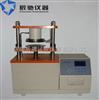 HSD-A瓦楞纸板纸箱粘合剥离强度测试仪