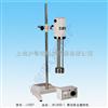 JRJ300-1剪切乳化搅拌机  上海标本乳化搅拌机