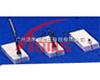 CHINO記錄筆M3-5020-3
