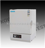 KW-GZ-72高温干燥箱