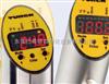 TS400/500系列智能温度传感器-TUERKE传感器