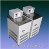 DC-1020低温循环水浴槽/低温水槽