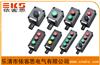 ZXF8030-B3防爆按鈕盒(紅綠黃分體式自復位按鈕) ZXF8030-B1防爆事故按鈕盒