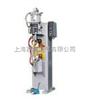 D(T)N2-100固定式气动点凸焊机