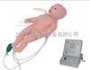全功能新生儿高级模拟人