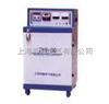 ZYHC-30自控远红外焊条烘干炉(带储藏箱)