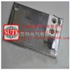 ST1035ST1035云母发热板