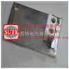 ST1023ST1023不锈钢加热板