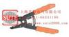 HS-1043  多功能电线剥皮钳