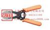 HS-1041A  多功能电线剥皮钳