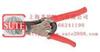HS-700B 自动剥线钳