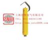 LY25-4充电式压接钳