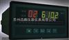 SPB-XSL/A-RS0P1V0苏州迅鹏SPB-XSL/A-RS0P1V0温度巡检仪