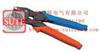 HS-2MA 小型压线钳(用于压接裸端子)