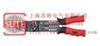 FS-051 多功能压线钳