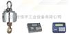 10吨无线电子吊秤,10吨电子吊秤,100吨电子吊秤价格