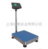 304不锈钢材料制作150kg电子台秤/100kg台秤报价
