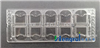 HR/YKD05-11现货一次性尿沉渣计数板|尿沉渣定量分析板