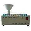 SFB-2SFB-2型雜質度過濾機/雜質度測定儀/雜質度檢測儀 型號:SFB-2