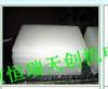 HR/311398北京医用石蜡