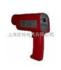 SG-620B型钢水铁水专用红外线测温仪