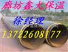 dn110PPR热水保温管的厂家报价,PPR热水保温管的施工条件