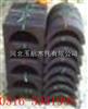 齐全防震橡塑空调垫木全国配货
