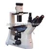 37XBW倒置生物显微镜  上海上光三目 无穷远物镜显微镜