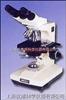 44X1多用途生物显微镜  上海上光双目1600倍显微镜
