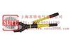 CPC-50 液压线缆剪