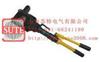 CPC-75/CPC-85 液压线缆剪